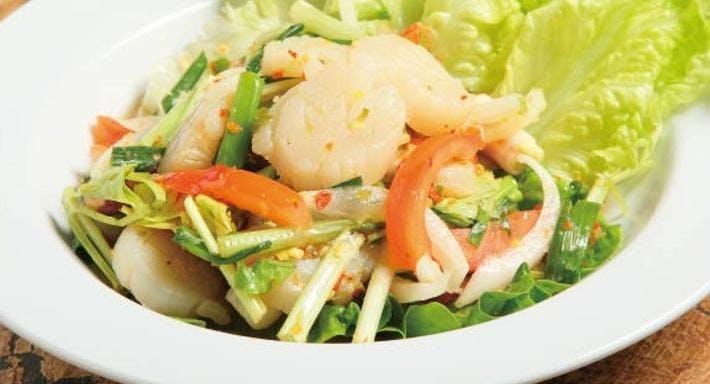 金坊泰國美食Golden Thai Food - 荃灣 Tsuen Wan Hong Kong image 1