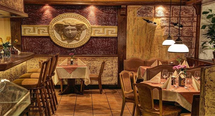 Restaurant Athen Hamburg image 9