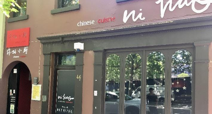Ni Hao Chinese Cuisine