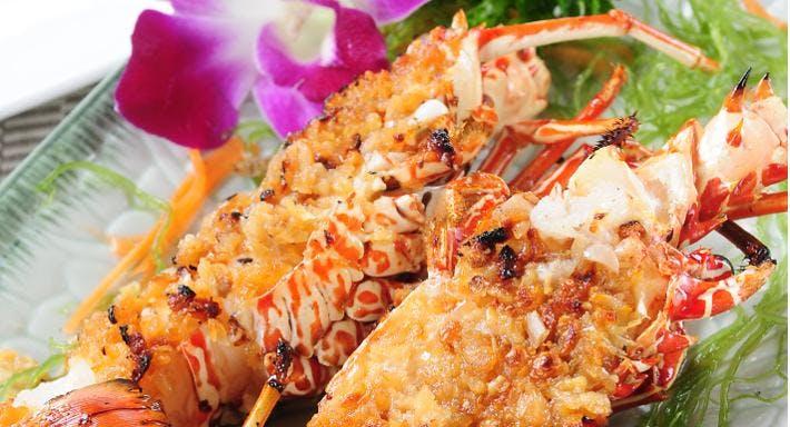 龍蝦燒 BBQ Lobster Hong Kong image 4