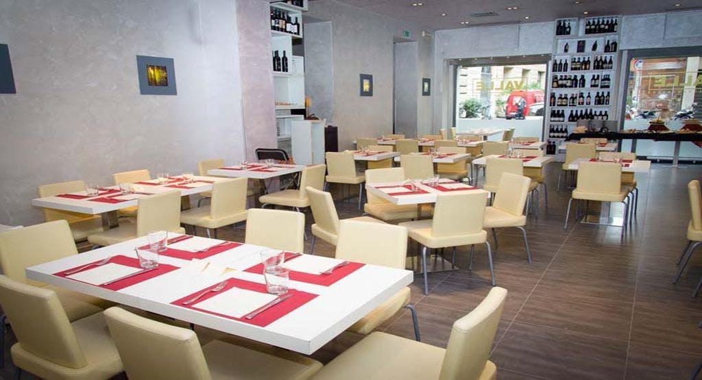 La valle restaurant Roma image 1