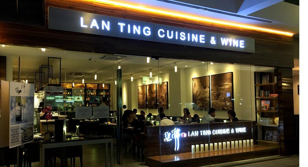 Lan Ting Cuisine And Wine Singapore image 1