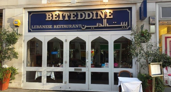Beiteddine London image 3