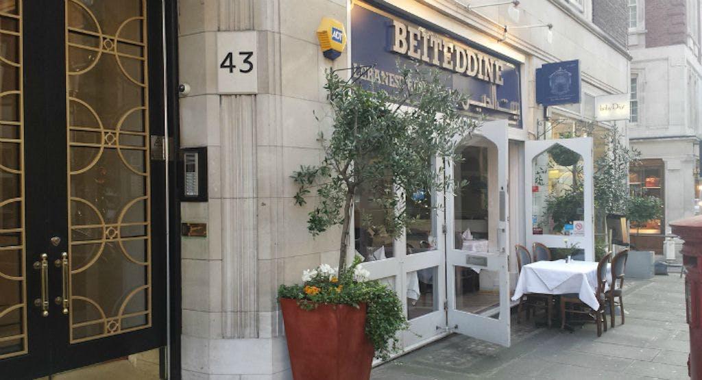Beiteddine London image 1