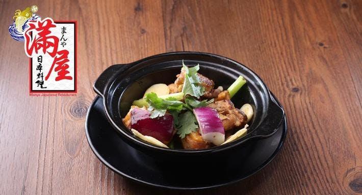 滿屋日本料理 Manya Japanese Restaurant  - Causeway Bay Branch 銅鑼灣店 Hong Kong image 1