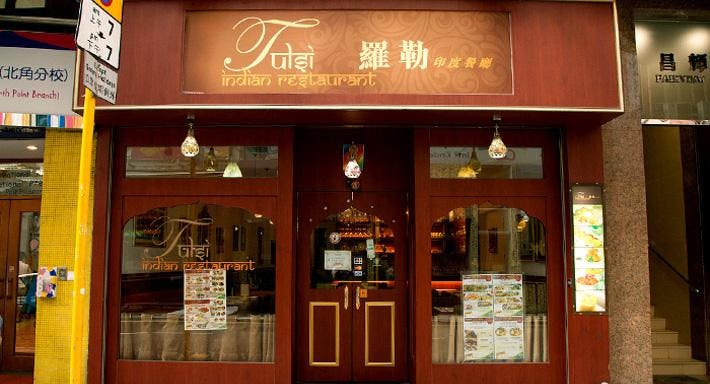 Tulsi Indian Restaurant - North Point Hong Kong image 2