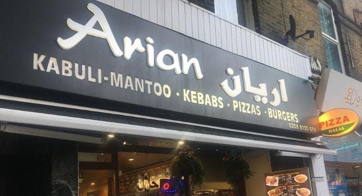 Arian Restaurant London image 1