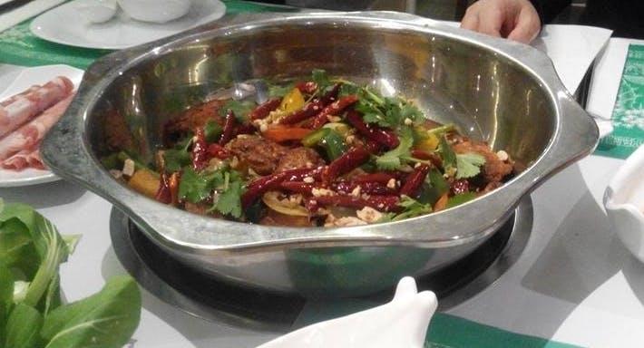 Spicy Temptation Rotterdam image 3