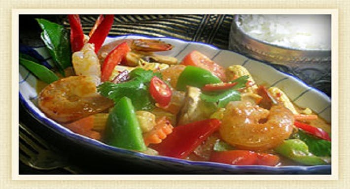 Sukhothai Restaurant Melbourne image 5