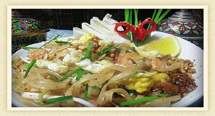 Sukhothai Restaurant Melbourne image 4