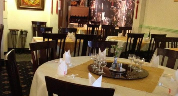 Rainbow Cantonese Restaurant Birmingham image 1