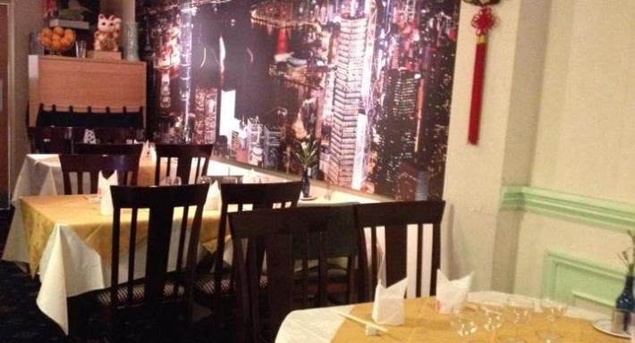 Rainbow Cantonese Restaurant