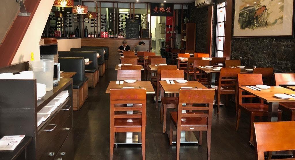 The Crane Restaurant