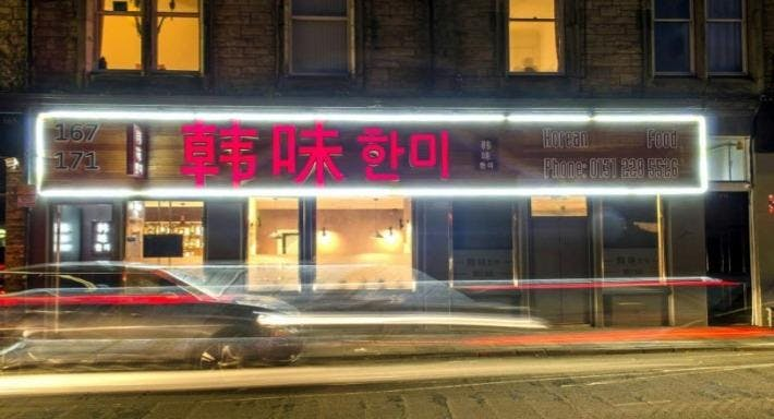Hanmi Korean BBQ Restaurant Edinburgh image 2