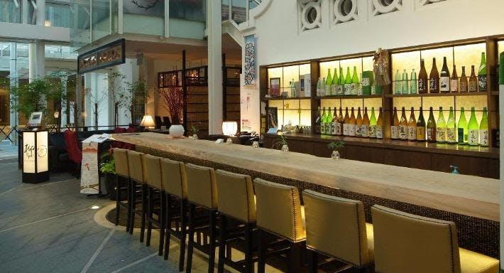 Ryu's Japanese Restaurant and Sake Bar Singapore image 3