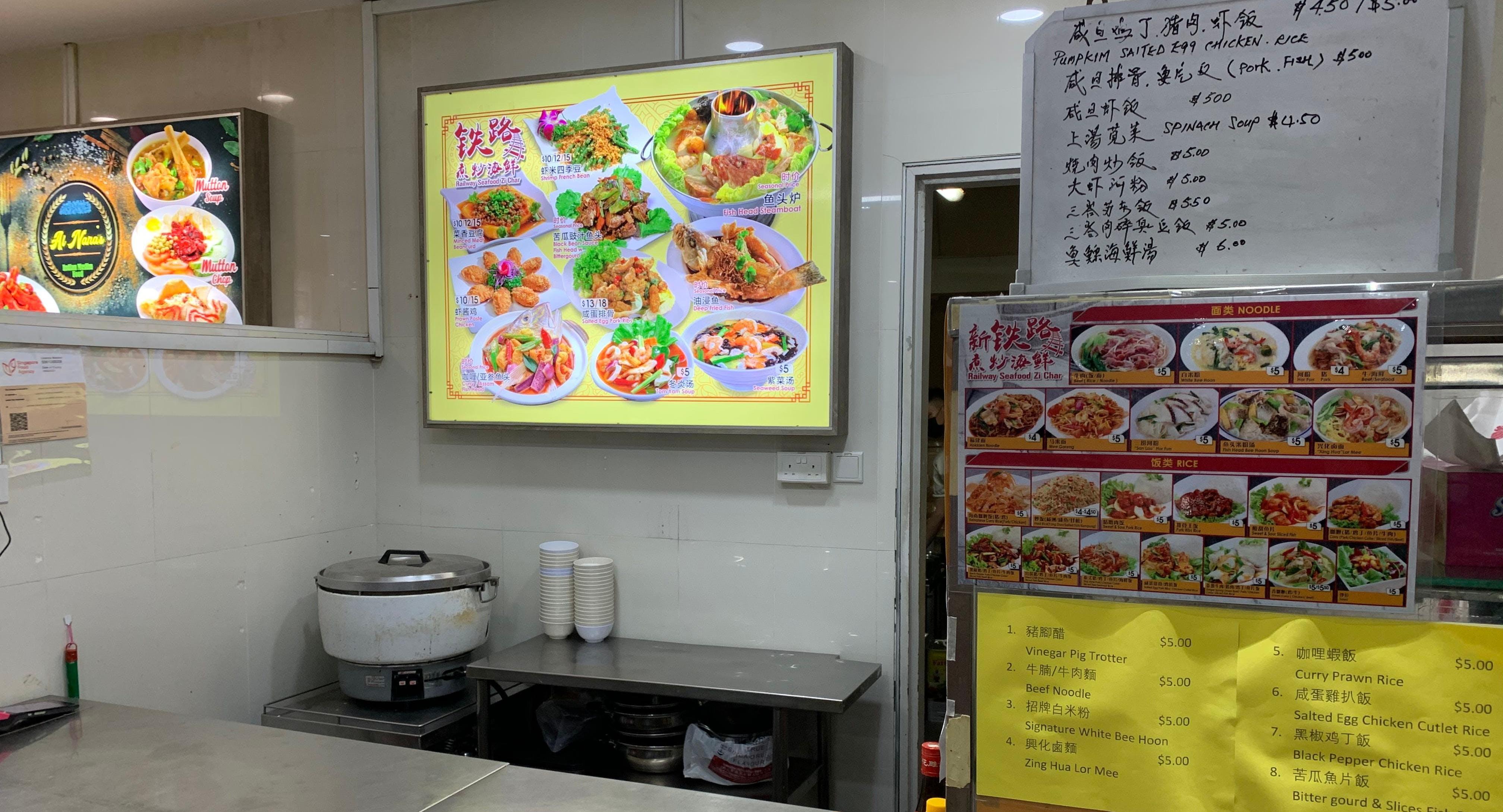 Railway Seafood