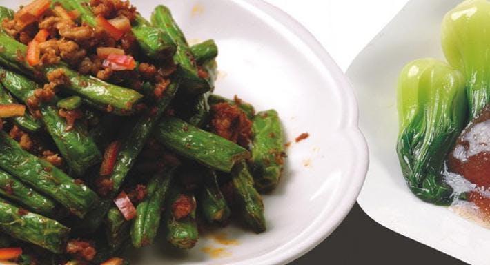 Yum Cha Cuisine Carindale Brisbane image 3