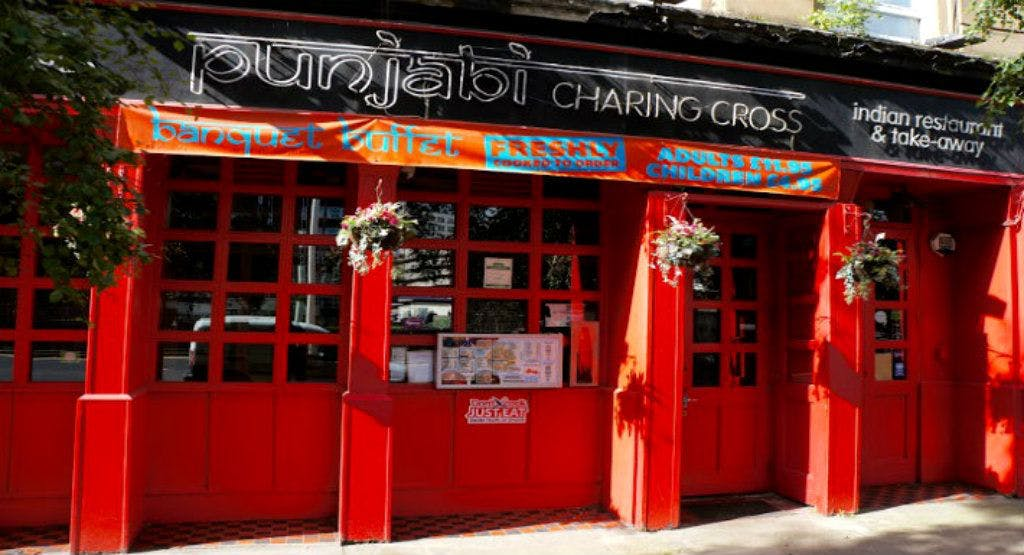 Punjabi Charing Cross Glasgow image 1
