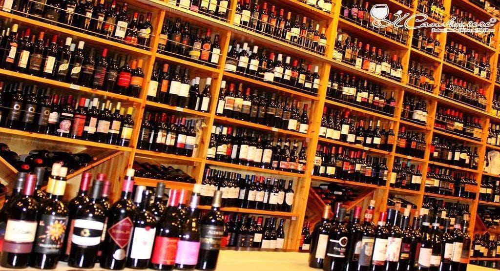 Il Cantiniere Restaurant Catania image 1