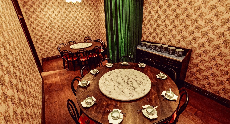 Lilong by Taste of Shanghai - Melbourne