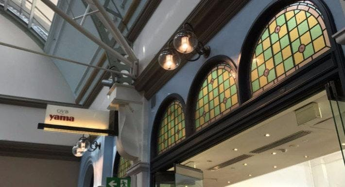 Yama Japanese Cafe Restaurant Sydney image 2
