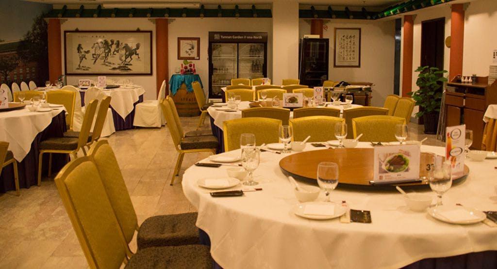 Yunnan Garden Restaurant(do not use) Singapore image 1