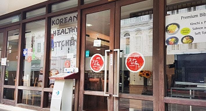 Jangwon Korean Restaurant
