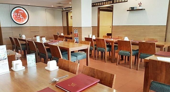 Jangwon Korean Restaurant Singapore image 1