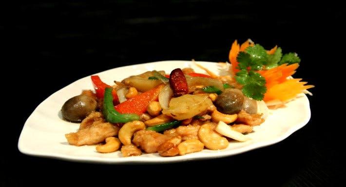 Sawadika Fine Thai Restaurant London image 7