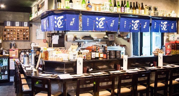 Tori Izakaya 鳥居居酒屋 Hong Kong image 2