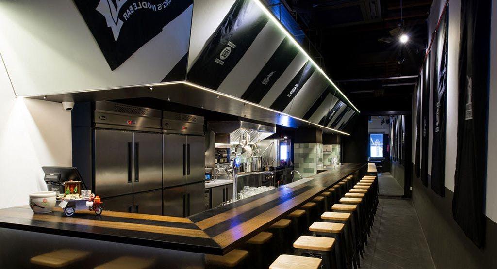 Wanton - Seng's Noodle Bar