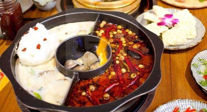 Yan Handcraft Hotpot - 焱手工涮涮鍋