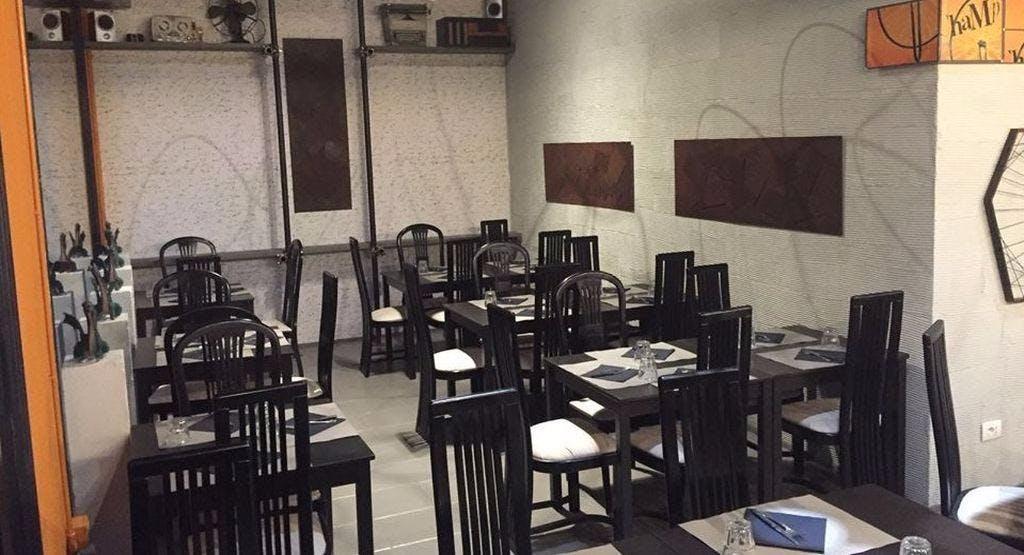 Pizzeria La Corte Pietrasanta image 1