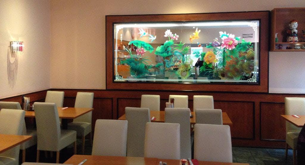 Zhong Hua Asiatische Spezialitäten Wien image 1