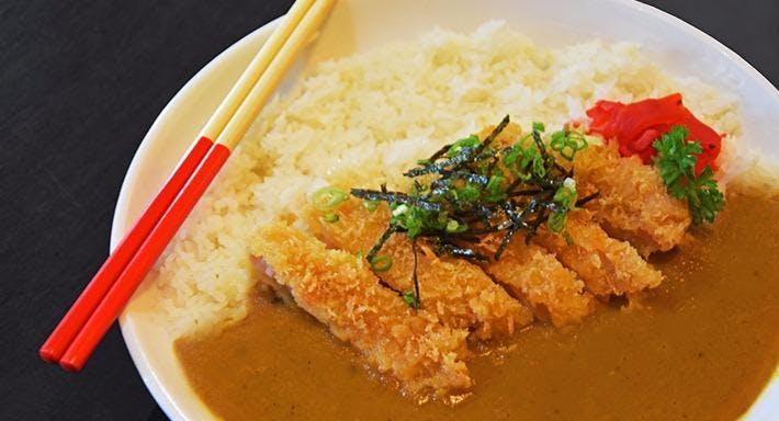 Tenryu Japanese Dining Singapore image 15
