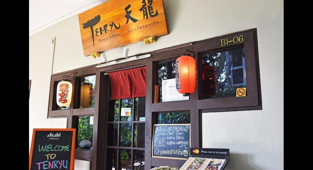 Tenryu Japanese Dining Singapore image 1