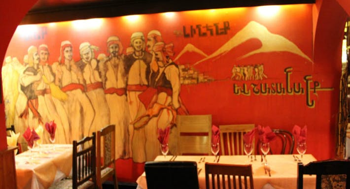 Armenian Taverna & Restaurant Manchester image 3