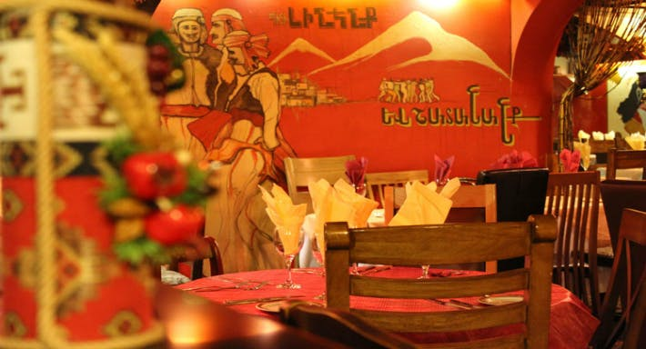 Armenian Taverna & Restaurant Manchester image 6