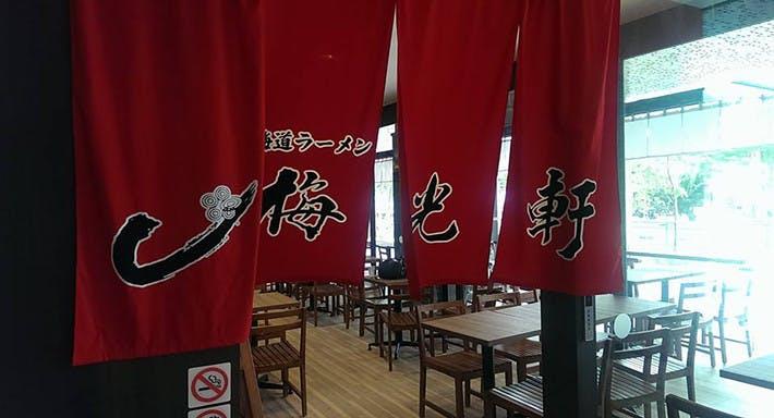 Baikohken Japanese Ramen Restaurant Singapore image 3