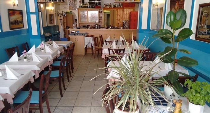 NEWS Tandoori & Curry Restaurant Frankfurt image 2