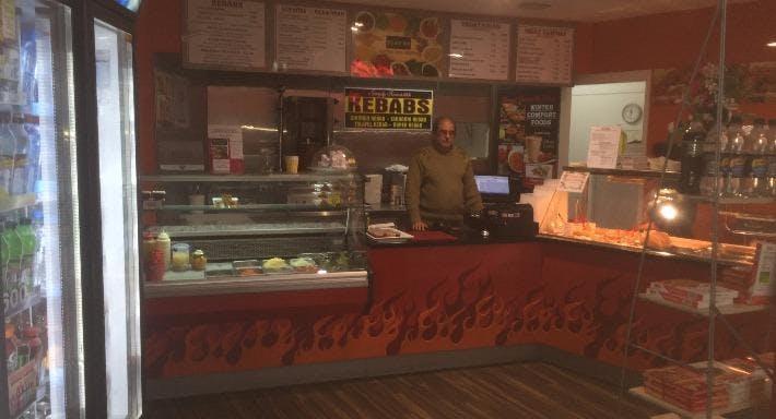 Benowa Curries & Kebabs
