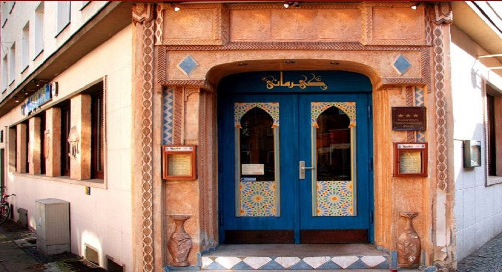 Restaurant Arabesque Essen image 1