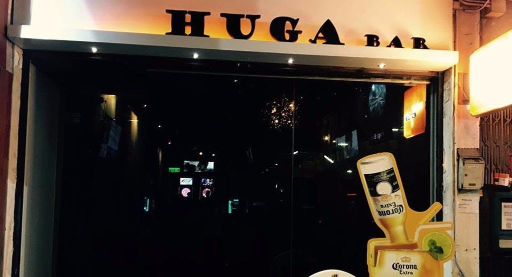 Huga Bar Hong Kong image 1
