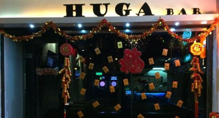 Huga Bar Hong Kong image 2