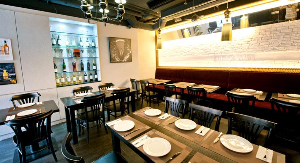 Tulsi & Wine Hong Kong image 1