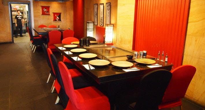 Matsuzaka Teppanyaki Gold Coast image 2