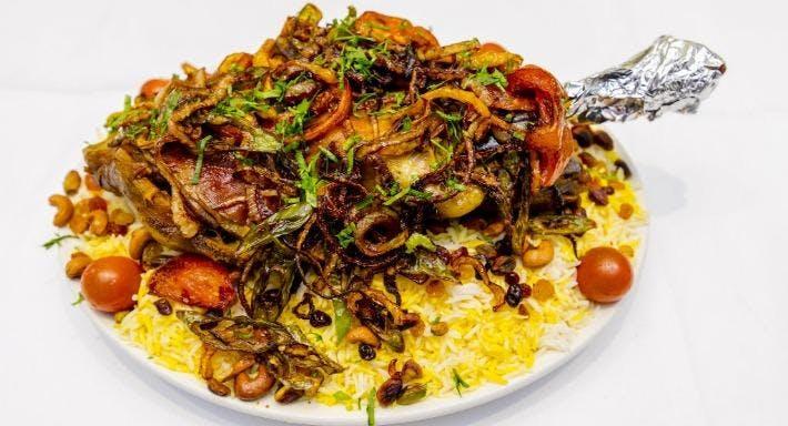 Masgouf Restaurant - Paddington London image 6
