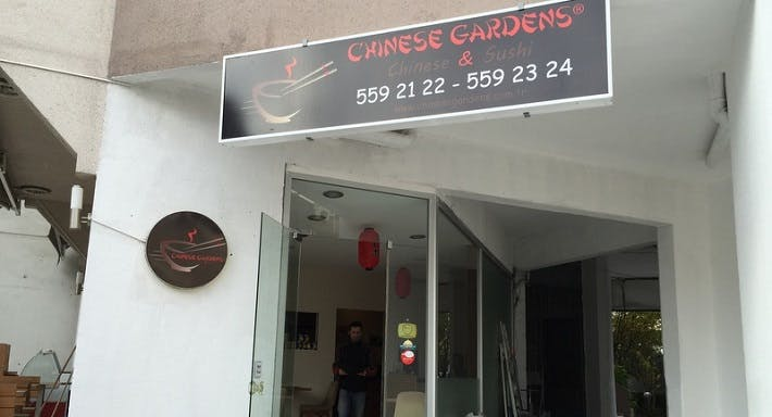 Chinese Gardens İstanbul image 1