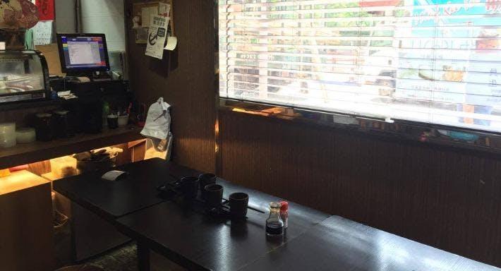 松板日本料理 Matsuzaka Japanese Restaurant