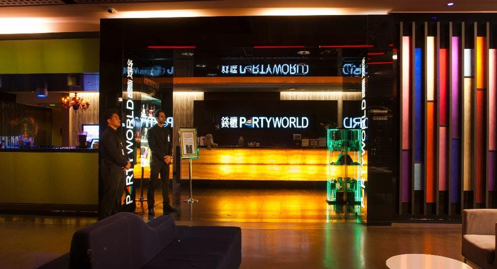 Party World Karaoke and Bar